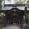 秩父三社の1つ【関東屈指】のパワースポット!三峯神社