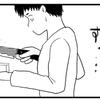 豆腐の切り方の話【国際交流×料理×漫画】