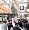 ◼️JAL 成田空港ファーストクラスラウンジ サテライト