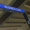 #19ハワイ旅行記《最終回》ホノルル国際空港を詳しく解説!(ANA向け)