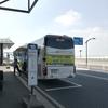 東京駅~成田空港はTHE成田アクセスが安くて速い