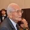 100歳 井上栄次さん 誕生日おめでとうございます