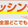 おススメのYouTuber紹介第7弾シン-Shin-【旅するギャンブラー】 ギャンブル好きは絶対に見るべき!