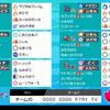 【S14シングル最終635位/最高44位】ファイヤー入り受けサイクル+剣舞ミストシードガブリアス