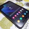【レビュー】SAMSUNG Galaxy tab Active 3は防水防塵でしっかり使えるイチオシのタブレット端末だ