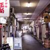 新しいレンズと共に、有楽町から東京を歩く