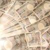 楽天「商品価格ナビ」ランキングを有効利用するお得技とは!