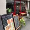 日本で一番おいしいパスタを食べてきたので紹介します。