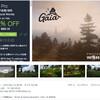 【新作アセット】地形デザインツールの大人気アセット「Gaia Pro」爆誕!美しい景色作りに必要な機能面が格段に強化! インターフェイスがシンプルになってお手軽感もアップ「Gaia Pro」