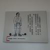 💷旅順監獄写真💷【ミリしら大連】