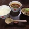 松屋の新メニュー「麻婆鍋」を食べてみた話