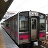 信州東北ローカル線乗り鉄の旅 5日目⑤ 晴天の奥羽本線を行く