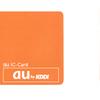 g07+で使用できるauのSIMカードについて