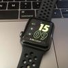 『AppleWach2(NIKE+)38mm』を5ヶ月使用した結果(サイズ感や耐傷性)