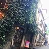 """井乃頭蓄音団presents""""いのフェス""""@渋谷B.Y.Gを観に"""