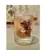 ウィスキー(494)響17年旧ボトル(ミニチュアボトル)