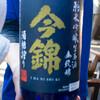 日本橋エリア日本酒利き歩き2019に参加したよ(2)