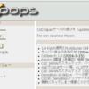 リンクを開くと、Xoopsだった