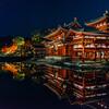 平等院 夜間特別拝観に行ってきた(京都)