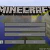 【MinecraftPC版】Part153 村の内部を修正・花火打ち上げ場をつくりました