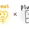 金星と冥王星について考える