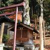 手長神社境内のお稲荷様の御柱
