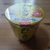 カレーメシ from Japan