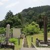中山道から琵琶湖へ そして石田村