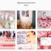 元VOGUE社員が時代の潮流を読み、InstagramやSNSで大人気のコスメブランドGlossierを創り上げるまで