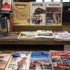 備中で最もおしゃれな観光スポット蔦屋書店×高梁市図書館×スタバ