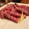 神奈川 横浜〉海の幸も高級牛もたべれるとは。しかもオシャレ!