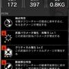 メタルギアサヴァイヴ 念願のエピック武器GET!