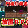 【インディゲーム支援プロジェクト】itemstore導入アプリを紹介するゲーム実況キャンペーンを開始!