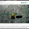 【衝撃】インド月面着陸失敗はUFOが引き起こした! 政府に警告「核兵器を放棄せよ」