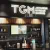 シンガポール チャンギ国際空港 ターミナル2 TGM 【2019 ラウンジレポート】