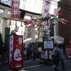 子安神社 きつね祭(東京都・八王子市)