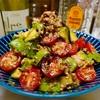 【レシピ】アボカドとミニトマトの塩こんぶツナサラダ