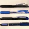 0.7のゲルボールペンを比較してみた