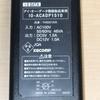 ACアダプター(IO-ACADP1510)から5V,12V電源を取り出す