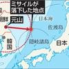 北朝鮮、挑発続ける意思明確に ミサイル2発との情報も