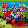 ソニー発売のプレイステーションの大人気ゲーム 売れ筋ランキング30