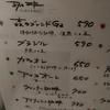 11/11 ~秋休み7日目~