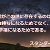 安息日の朝、今日も佳い一日を ヽ(´▽`)/