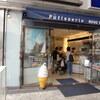 銀座の「ブールミッシュ」、丸の内の「VIRON」、「ラ・ブティック・ドゥ・ジョエル・ロブション」、日比谷の「ザ・ペニンシュラブティック&カフェ」で食べ歩き。