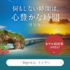 宮古島も狙いめ(^O^)/