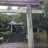 【愛媛県松山市】桑原八幡神社