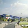 IKEA日本海表記騒動