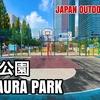 #30 SHIBAURA PARK / 芝浦公園 - JAPAN OUTDOOR HOOPS