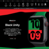 「Apple Watch Series 6 Black Unity」が発売 Mac・iPad・iPhone用壁紙もダウンロード可能