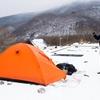素人登山の道具選び〜テント〜